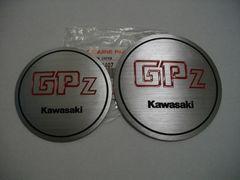 (56)GPZ400GPZ400F2ダイナモポイントカバーエンブレムセツト