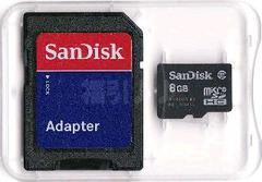 SanDisk純正 マイクロSDHC8GB(microSD)+アダプター Class4【普通郵便OK