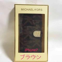 MK!手帳型iphone7 カード入れ付 TPUケース ブラウン色