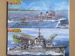 1/700 ピットロード 日本海軍駆逐艦 初春・雪風