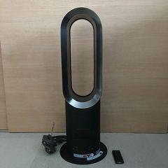 dyson hot + cool ダイソン ファンヒーター 冷房 扇風機