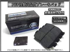 ★即送/送料164円 高品質NAO パレット MK21S グリス付