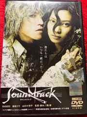 Soundtrack サウンドトラック DVD SUGIZO 柴咲コウ 山口小夜子