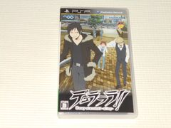 PSP★デュラララ!! 3way standoff alley