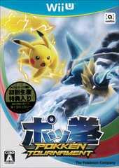 WiiU#ポッ拳 POKKEN TOURNAMENT(特典付) 新品