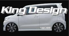 ハスラーオリジナルサイドデカール50cm左右2枚ワゴンR