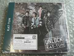 新品/ KAT-TUN 『UNLOCK』【初回限定盤2】フォトカード付/他出品