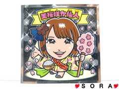 【HKT48/美桜咲か仙人】AKBックリマンチョコ シール