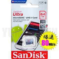 即決新品 爆速クラス10 SANDISK 64GB microSDXC Class10 マイクロSDXC