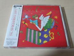 CD「ラスト・クリスマス'94 LAST CHRISTMAS '94」廃盤●