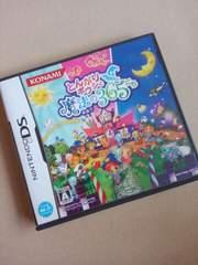 Used任天堂DSソフト『とんがりボウシと魔法の365にち』ソフト美品