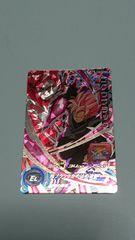 ドラゴンボールヒーローズ CP ゴクウブラック+15枚セット