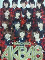 AKB48 チームサプライズ センター 経験者 セット 携帯ストラップ 島崎遥香 5本
