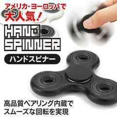 ☆3個セット☆高品質ベアリング内蔵 指スピナー ハンドスピナー