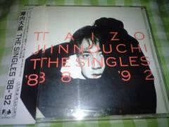 「THE SINGLES′88~′92」 陣内大蔵 中古廃盤CD