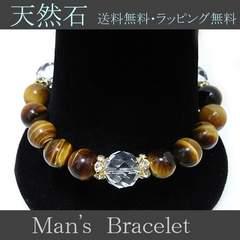 タイガーアイ数珠ブレスレット極上サイズ変更無料
