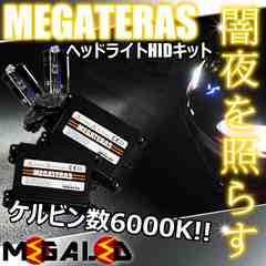 mLED】アルファード10前期ハロゲン車/ヘッドライトHIDキット/H4シングル/6000K
