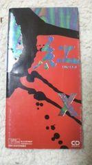 激レア 初回限定 ジャバラジャケット X JAPAN 紅 CD YOSHIKI