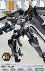 第2次スーパーロボット大戦Z破界篇 1/144 DMB-00 ブラスタ