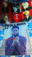 FOOL'S MATE◆1999年11月号◆No.217◆桜井敦司◆サッズ◆ディル◆