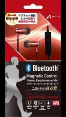 元値¥7538 新品未開封 Bluetoothステレオヘッドセット
