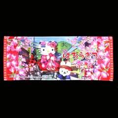 ☆【ハローキティ】はろうきてぃ京都 フェイスタオル
