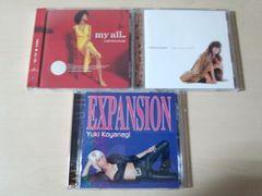 小柳ゆきCDアルバム3枚セット FREEDOM,EXPANSION,MY ALL★