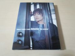 "DVD「Kimeru's music&movie Selection""first premium""」CDS付"