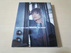 "DVD「Kimeru's music&movie Selection""first premium""」CDS付"