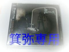 2007年フルアルバム「MIRROR」通常盤◆現Angelo/MH4◆特典付即決