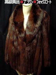 高級お洒落毛並み綺麗ダークブラウン系ブラウンフォックス毛皮コート
