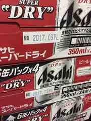 スーパードライ 350ml 24缶×2ケース