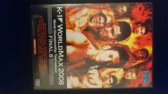 K-1 WORLD MAX 2008 FINAL8 DVD/RIZEN才賀紀左衛門など