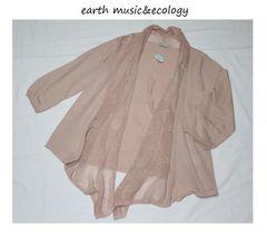 アースミュージック&エコロジー*earth music&ecology冷感ニットカーディガン新品