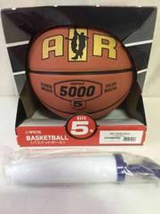 バスケットボール 5号 AIR RPM5000 空気入付
