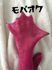 ☆タンス整理品★編み編みスター柄のピンク網タイツ☆