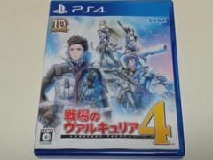 [PS4][ゲームソフト] 戦場のヴァルキュリア4 通常盤