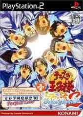 テニスの王子様 SWEAT&TEARS2☆彡人気テニプリ!