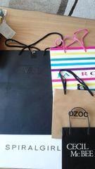 ブランドショップ袋5枚セシルマクビー、スパイラルガールオゾック、ジャイロ、