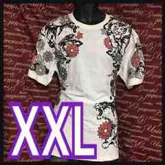 XXL(3L)和柄虎X花プリントTシャツ 新品白/MCCb27s‐703