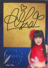 AKB48オフィシャルトレカvol.2 多田愛佳 ・直筆サインカード
