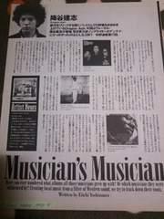 Dragon Ash 降谷健志 1998年 切り抜き 1ページ