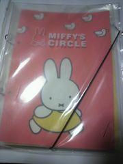 ミッフィー MIFFY CIRCLE 新品