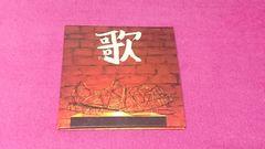 関ジャニ∞ 渋谷すばる 歌 CD+DVD