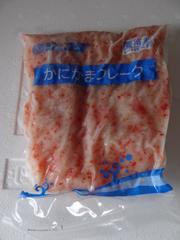 ☆サラダ・チャーハンなどに かにかまフレーク 500g 冷凍