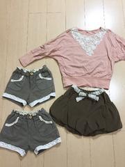 ◆ kids ◆ 洋服 130cm 4点セット!!