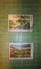 韓国封建時代内戦画w60×2枚使用済(1980年代後半)