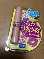 新品未開封★DHC薬用リップクリーム