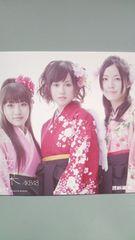 AKB48 桜の栞 高橋 前田 松井 アナザージャケット