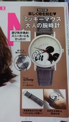 スプリング付録ミッキー腕時計